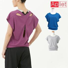 NAWA Apliet(アプリエット) バックオープントップス スポーツウェア レディース ダンス フィットネス ヨガ Tシャツ M/L ボルドー/ブルー/杢グレー
