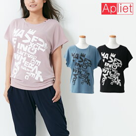 NAWA Apliet(アプリエット) ルーズフィットトップス(ロゴ) スポーツウェア レディース ダンス フィットネス ヨガ Tシャツ M/L/LL ブラック/スモークピンク/スモーキーブルー