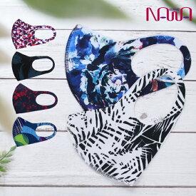 NAWA(ナワ) カットマスク 日本製 洗えるマスク 普通 小さめ レディース メンズ M/L ブルーグリーン/ブラック/ダークグルー/ネイビー/パープル/レッド
