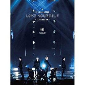 〈新品〉BTS WORLD TOUR 'LOVE YOURSELF' 〜JAPAN EDITION〜(初回限定盤)[Blu-ray]