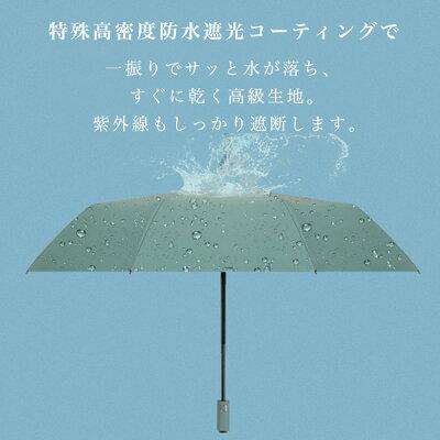 傘日傘晴雨兼用自動開閉傘99.9%UVカット押すだけ開閉パステル無地片手で開け閉めできる!男性女性丈夫