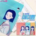 【A-TEEN2 公式】キャラクター クリアファイル 3点セット ドハナ/キムハナ/チャアヒョン