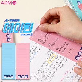 【A-TEEN2 公式】キャラクター メモ付箋 スカイブルー/ライトピンク