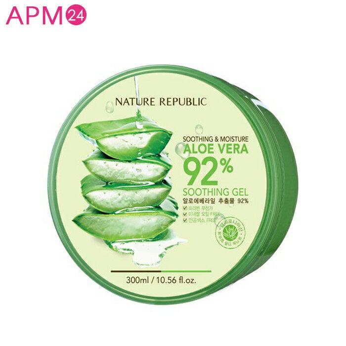 ネイチャーリパブリック スージング モイスチャー アロエベラ スージングジェル 300ml NATURE REPUBLIC アロエベラ 92% たっぷり使える 大容量300ml