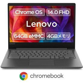 Lenovo 81JW0011JE S330 64GB Google Chromebook ノートパソコン 14.0型 フルHD eMMC 英語キーボード レノボ (10)