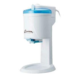 ドウシシャ DSC-18BL 電動 ソフトクリームメーカー くるクリーム アイスクリーマー アイス ソフトクリーム 夏 (SN)