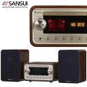 SANSUI サンスイ CDステレオシステム SMC-300BT Bluetooth 【M】