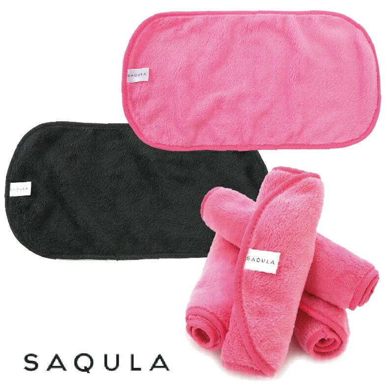 SAQULA クレンジングタオル ピンク ブラック サキューラ サキュラ