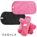 SAQULA クレンジングタオル 選べる 3枚セット ピンク ブラック サキューラ サキュラ
