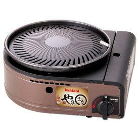 イワタニ スモークレス焼肉グリル やきまる CB-SLG-1 煙が出ない 焼肉 サムギョプサル 鉄板焼き ホルモン焼き 一人焼肉