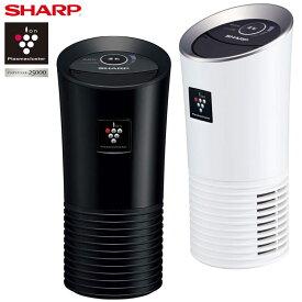 SHARP カップ型 イオン発生機 車載用 フィルター搭載タイプ 空気清浄機 除菌 ウイルス抑制 プラズマクラスター 25000 高濃度 車載 シャープ (06)