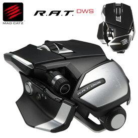 Mad Catz R.A.T. DWS デュアルモード ワイヤレス ゲーミングマウス 無線 DAKOTA メカニカルスイッチ 2.4G Bluetooth 16,000DPI PAW3335DB光学センサー 14ボタン MR07DHINBL000-0J MADCATZ RATDWS マッドキャッツ (06)