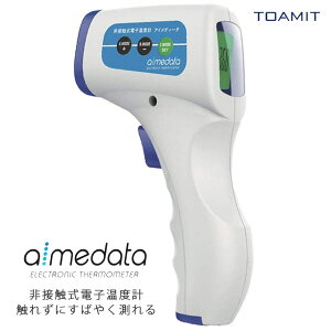 アイメディータ TETM-01