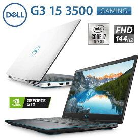 Dell G3 15 3500 ゲーミングノートパソコン NVIDIA GeForce GTX1660Ti 144Hz 15.6FHD Core i7-10750H 16GBメモリ 512GB SSD ブラック NG385VRA-ANLB ホワイト NG385VRA-ANLW デル (10)