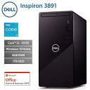 Dell Inspiron 3891 Intel Core i3 10105 4.4GHz メモリ 8GB HDD 1TB MS Office Home&Business 2019 Win10 デスクトッ…