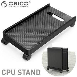 ORICO CPB2-BK-BP CPUスタンド デスクトップ用 PCワゴン キャスター付き 台車 PC 収納 スタンド ボックス ラック カート 足元収納 デスク 収納 オリコ (10)
