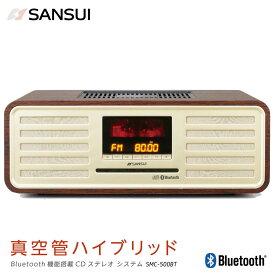 SANSUI サンスイ SMS-850BT 真空管ハイブリッドアンプ 搭載 CD ステレオシステム Bluetooth NFC 対応 オーディオ スピーカー レトロ 昭和 デザイン 15W+15W (R)