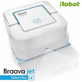 iRobot ブラーバ ジェット 240 アイロボット 床拭きロボット 水拭き から拭き ホワイト B240060 ロボット掃除機 ルンバ Braava Jetet (SN)