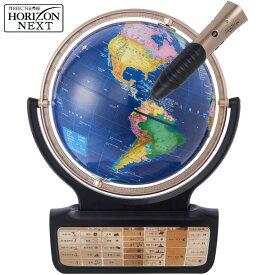しゃべる地球儀 パーフェクトグローブ HORIZON NEXT ホライズンネクスト PG-HRN19R 知育玩具 小学生 小学校 幼稚園 入学祝い お祝い プレゼント ドウシシャ (SN)