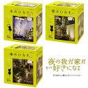 タカショー ひかりノベーション 木のひかり 壁のひかり 地のひかり LEDIUS HOME ガーデンライト 屋外用 DIY 間接照明 …