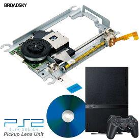 PS2 修理 交換用 薄型レンズユニット (F)PS薄型レンズユニット