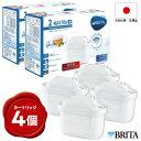 BRITA MAXTRA+ 4個セット ブリタ マクストラ プラス浄水 ポット カートリッジ 新改良 日本仕様 日本正規品 BJ-MP2 BRI…