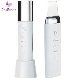 COSBEAUTY CB-018 ホワイト 美顔器 アクリアルピーリングプロ 多機能 超音波 防水仕様 1年保証 コスビューティー Aqurial Peeling Pro CB-018-W01 (SG)