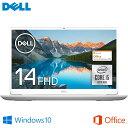 Dell Inspiron 14 5490 20Q31SHB Core i5 メモリ8GB 256GB SSDシルバー Office Home&Business Windows10 14.0インチ …