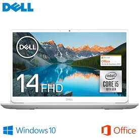 Dell Inspiron 14 5490 20Q31SHB Core i5 メモリ8GB 256GB SSDシルバー Office Home&Business Windows10 14.0インチ フルHD ノートパソコン デル (08)