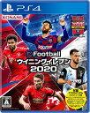 eFootball ウイニングイレブン 2020 PS4 (C) ウイイレ 2020
