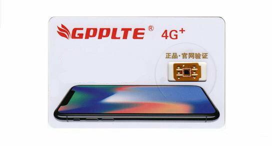 【音声通話/LTE通信対応】GPPLTE SIMロック解除アダプタ IOS12.2対応docomo/au/SoftBank/UQmobile/Ymobile版 iPhoneXS /X / iPhone8 / 8Plus / iPhone7 / 7Plus / iPhone6s / 6sPlus / iPhone6 / 6Plus / iPhoneSE / 5s /GPP SIM Unlock SIM下駄 SIMフリー