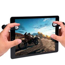 CoDモバイル、PUBG モバイル 荒野行動コントローラー 軽く反応(タブレット用 iPad用 ) ゲームコントローラー 感度高く 高速射撃 Android 2個セットゲームパッド 【ゆうパケット送料無料】