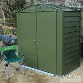 メタル倉庫TM6物置イギリス製TRIMETALS屋外小型屋外収納エクステリアガーデンガルバリウム