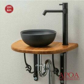 手洗い鉢 信楽焼き φ220 究極の黒