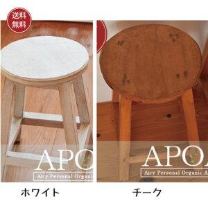 木製 丸イス ミニサイズ 4カラー アンティーク風 かわいい椅子 インテリア 雑貨 家具 踏み台 木製スツール