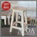 木製丸イス/ホワイト・トールサイズ少し高さのある椅子です。