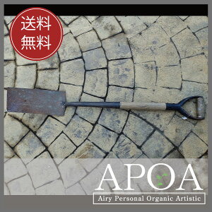 APOA≪アンティーク スコップ B≫イギリス 農具 イングリッシュガーデン