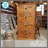 APOA送料無料≪アンティーク大型家具001スクールロッカー≫チェストキャビネットロッカーたんす