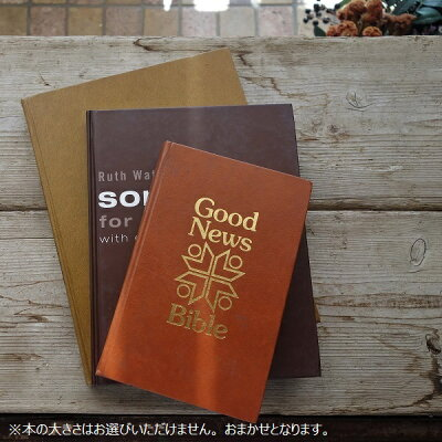 古書古い本洋書1冊Lサイズオールドブックイギリス英国製アンティーク紙物文具