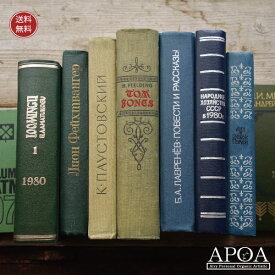 古書 古い本 洋書 1冊 緑 ネイビー ブルー オールドブック エストニア アンティーク 紙物 文具