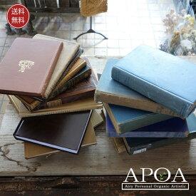 古書 古い本 洋書 おまかせ2冊セット アンティーク 紙物 文具