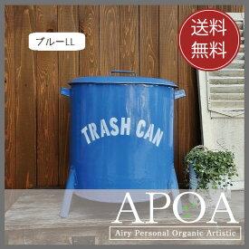 TRASH CAN トラッシュカンLL 大きいゴミ箱 ダストボックス ティン缶 ブリキ缶