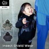 InsectShieldWear
