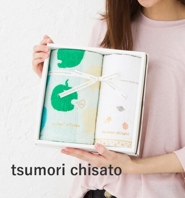 ハッピーりんごまんギフト(フェイスタオル&ゲストタオル)tsumori chisato SLEEPワコール ツモリチサト スリープ UEO234