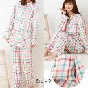 ワコール ツモリチサト パジャマ 部屋着 tsumori chisato SLEEP三重ガーゼ先染チェック UDQ102ツモリチサトスリープ ナイティ
