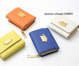 ツモリチサト サイフ ねこプラネット ミニ財布 57986 ツモリチサト キャリー【tsumori chisato CARRY】