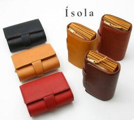 Isola アイソラ 財布 サイフ カリオカ 二つ折りジャバラ財布 0905C