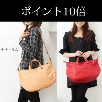 ★ Chiba points 10 times CI-VA Chiba Nume leather boat-shaped 2-WAY bag CI-VA