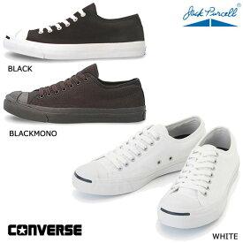 コンバース ジャックパーセル 3color 白ホワイト 黒ブラック ブラックモノクローム Converse Jack Purcell white black blackmono メンズサイズ ユニセックス モノトーン スニーカー 靴 25.5cm-30.0cm