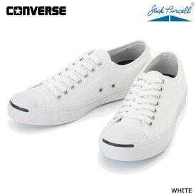 コンバース あす楽対応 22.0cm-25cm ジャックパーセル 白ホワイト Converse Jack Purcell white レディースサイズ ユニセックス モノトーン スニーカー 靴